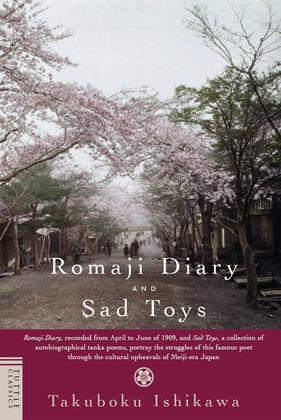 Romaji Diary and Sad Toys