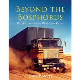 Beyond the Bosphorus