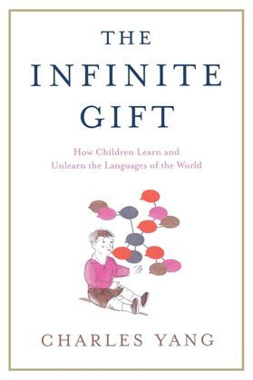 The Infinite Gift