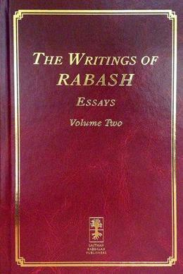 The Writings of RABASH - Essays: Volume 2