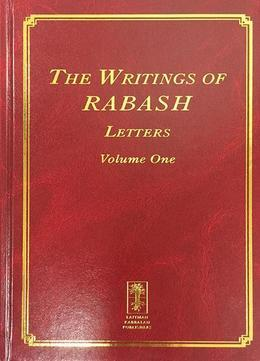 The Writings of RABASH - Letters: Volume 1