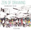 Zen of Drawing