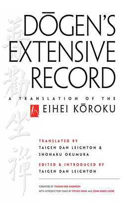 Dogen's Extensive Record