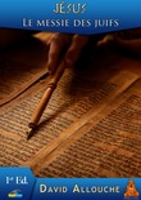 Jésus, le messie des juifs