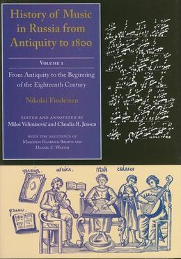 History of Music in Russia from Antiquity to 1800, Vol. 1: From Antiquity to the Beginning of the Eighteenth Century