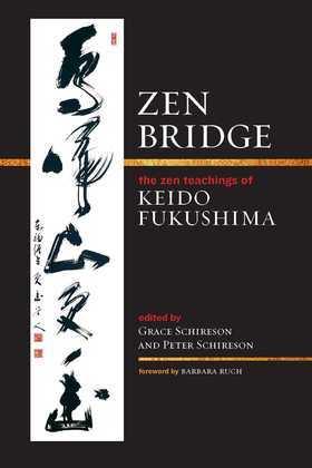 Zen Bridge