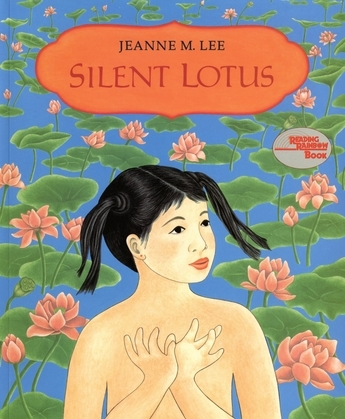 Silent Lotus