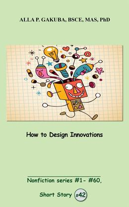How to Design Innovations : SHORT STORY #42.  Nonfiction series #1- # 60.