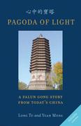 Pagoda of Light