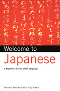 Welcome to Japanese: A Beginners Survey of the Language