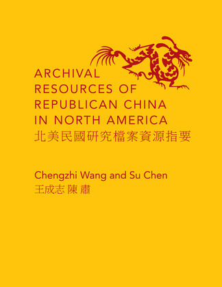 Archival Resources of Republican China in North America