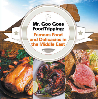Mr. Goo Goes Food Tripping: Famous Food and Delicacies in the Middle East: Middle Eastern Food Guide for Kids
