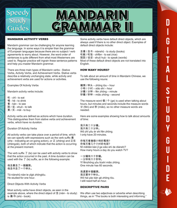 Mandarin Grammar II (Speedy Language Study Guides)