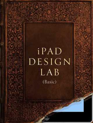 iPad Design Lab - Basic