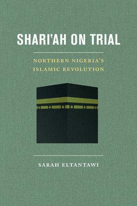 Shari'ah on Trial