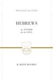 Hebrews (2 volumes in 1 / ESV Edition)