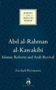 Abd al-Rahman al-Kawakibi