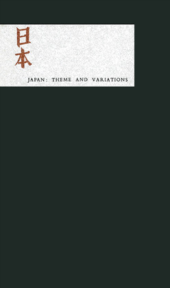 Japan: Theme and Variations: A Collection of Poems by Americans