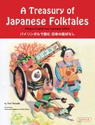 A Treasury of Japanese Folktales