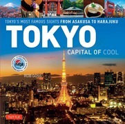 Tokyo: Capital of Cool