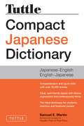 Tuttle Compact Japanese Dictionary 2nd Edition: Japanese-English English-Japanese