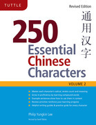 250 Essential Chinese Characters Volume 2: Revised Edition (HSK Level 2)