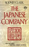 The Japanese Company