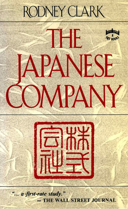The Japanese Company