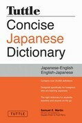 Tuttle Concise Japanese Dictionary: Japanese-English English-Japaneses