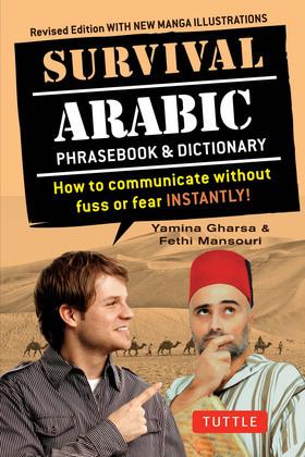 Survival Arabic Phrasebook & Dictionary