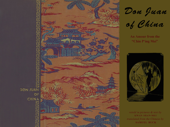 """Don Juan of China: An Amour from the """"Chin P'ing Mei"""""""