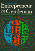 Entrepreneur and Gentleman