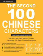 The Second 100 Chinese Characters: Traditional Character Edition: The Quick and Easy Method to Learn the Second 100 Basic Chinese Characters