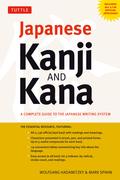 Japanese Kanji & Kana