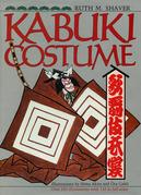 Kabuki Costume