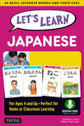 Let's Learn Japanese: 64 Basic Japanese Words and Their Uses (Downloadable Audio Included)