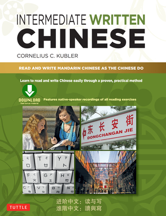 Intermediate Written Chinese: Read and Write Mandarin Chinese As the Chinese Do (Downloadable Material Included)