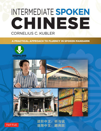 Intermediate Spoken Chinese