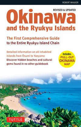 Okinawa and the Ryukyu Islands