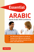 Essential Arabic: Speak Arabic with Confidence! (Arabic Phrasebook)