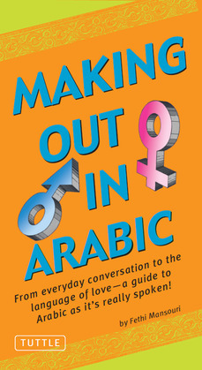 Making Out in Arabic: (Arabic Phrasebook)