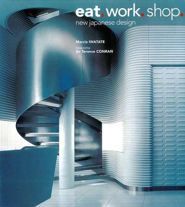 Eat. Work. Shop: New Japanese Design