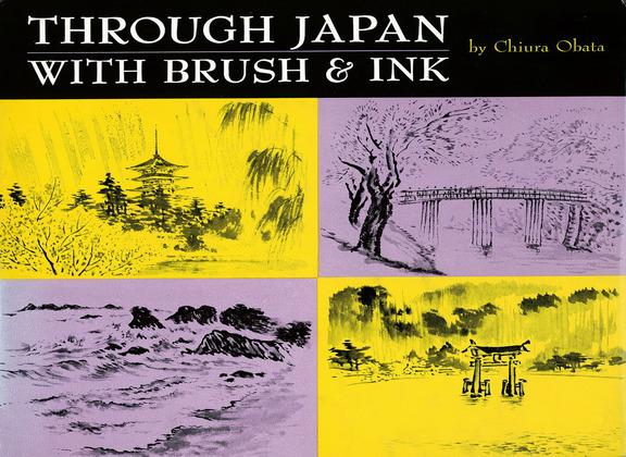 Through Japan With Brush & Ink