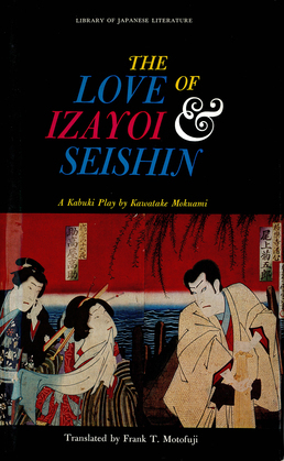 The Love of Izayoi & Seishin