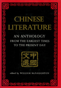Chinese Literature: AN ANTHOLOGY FROM THE EARLIEST TIMES TO THE PRESENT DAY