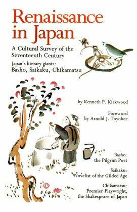 Renaissance in Japan: A Cultural Survey of the Seventeenth Century