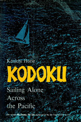 Kodoku: Sailing Alone Across the Pacific