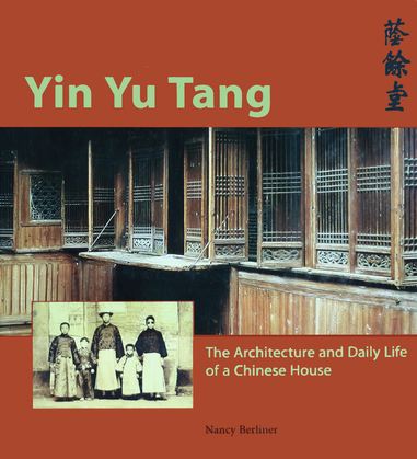 Yin Yu Tang: The Architecture and Daily Life of a Chinese House