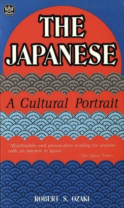 The Japanese A Cultural Portrait