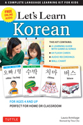 Let's Learn Korean: 64 Basic Korean Words and Their Uses (Downloadable Material Included)